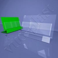Пластиковые буклетницы